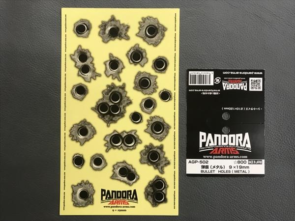 Bullets (metal) 9 × 19 mm BULLET HOLES (METAL)