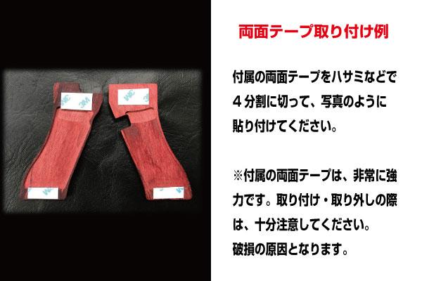 Wood-Grip-Glock-17-18C-Smooth-Red