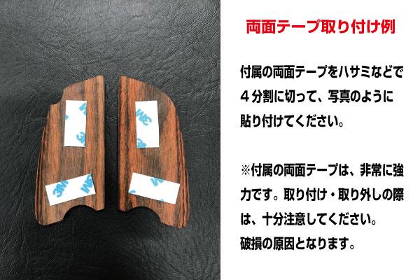 Wood grip USP Compact <Checker / Black>