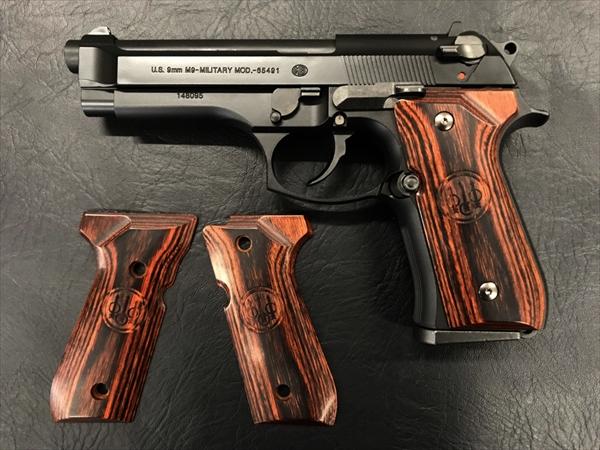 Wood Grip U.S. M9 / M9A1 (Smooth logo / Brown)